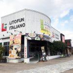福山市北部・神辺町でピザを喰い放題!! リトファン イタリアーノ @ フジグラン神辺! 発祥は津山。