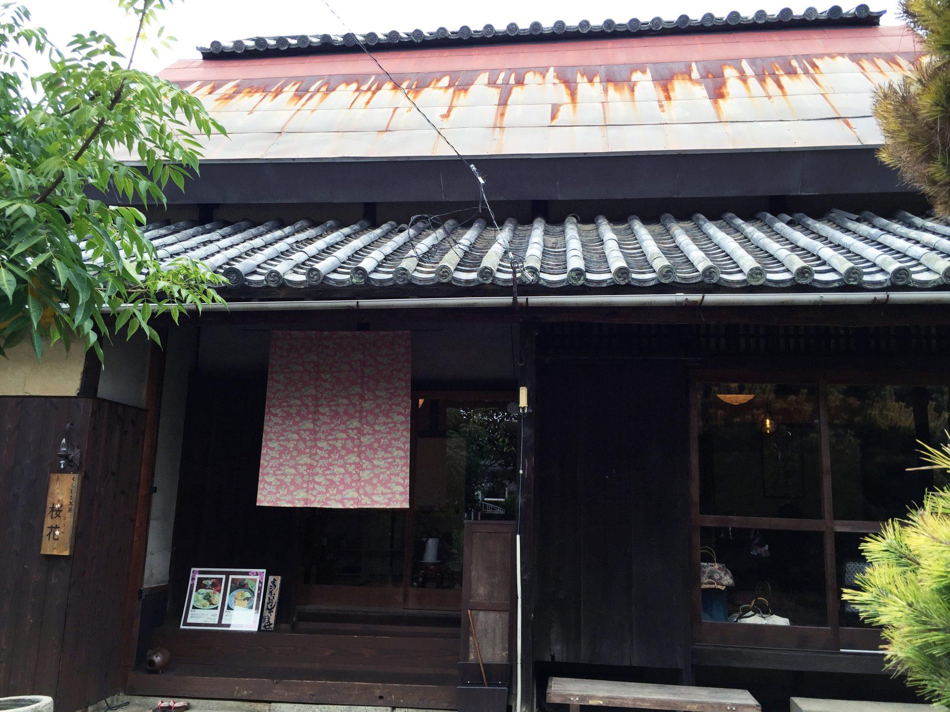 桜花 (倉敷市酒津)